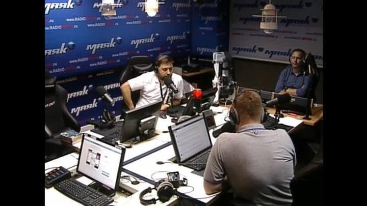 Сергей Стиллавин и его друзья. Kia Rio 2017