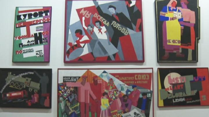 В Русском музее открылась экспозиция советского агитационного искусства 1920-х годов