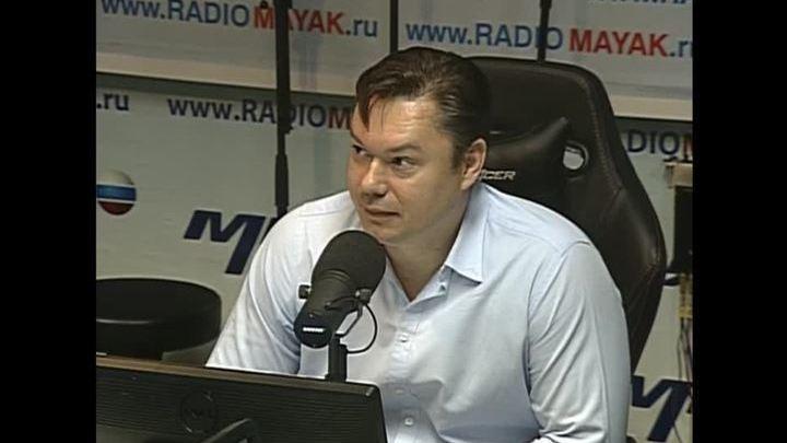 Сергей Стиллавин и его друзья. Криптовалюта