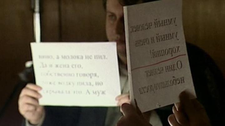 Сегодня юбилей отмечает Владимир Мирзоев