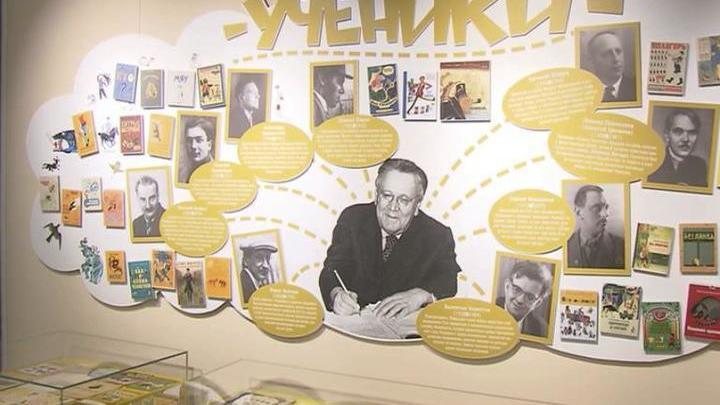 Российская детская библиотека к юбилею Маршака подготовила масштабную выставку