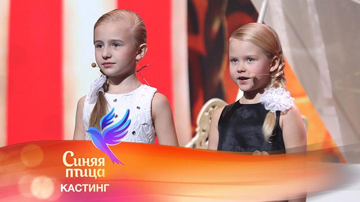 Алина Долгоновская и Ника Родионова