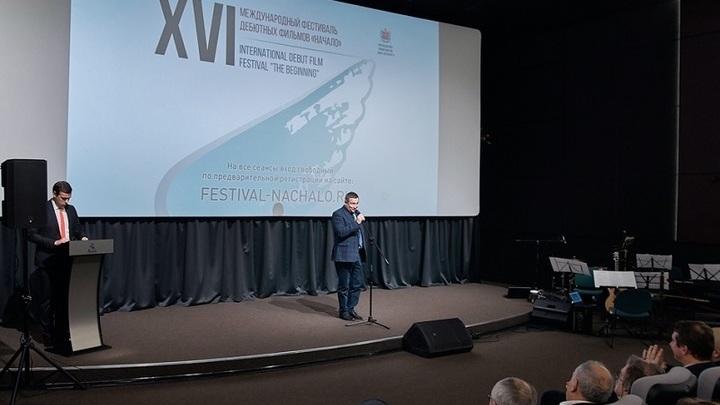 В северной столице подвёл результаты XVI международный кинофестиваль «Начало»