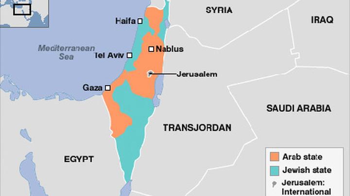 План ООН по разделу Британской Палестины (1947).
