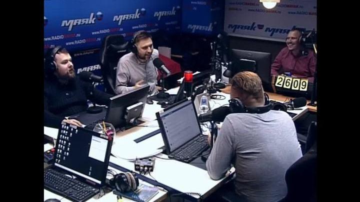 Сергей Стиллавин и его друзья. Altrad
