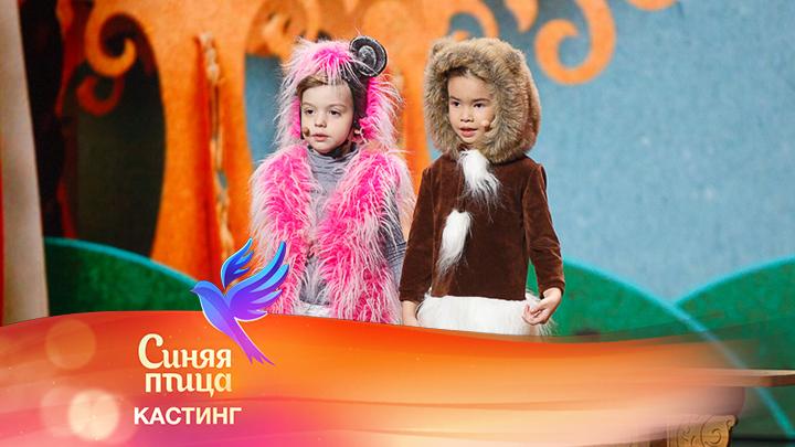 Карина Гарипова и Мирон Довгань