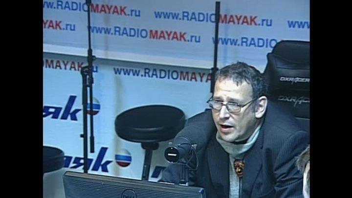 Сергей Стиллавин и его друзья. В центре внимания. Северная Корея