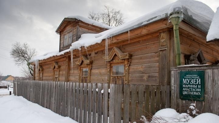 ВАлександрове открылся дом-музей Марины Цветаевой