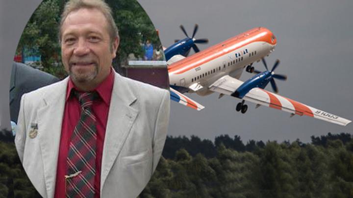 Заслуженный лётчик-испытатель России Сергей Николаевич Завалкин на фоне самолёта Ил-114.