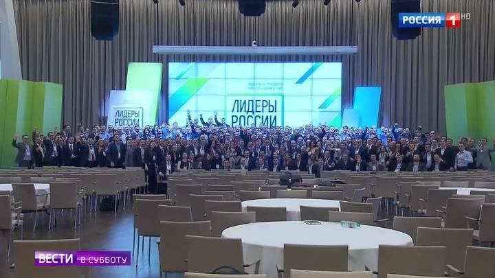 """""""Лидеры России"""": конкуренция и жесточайший отбор"""