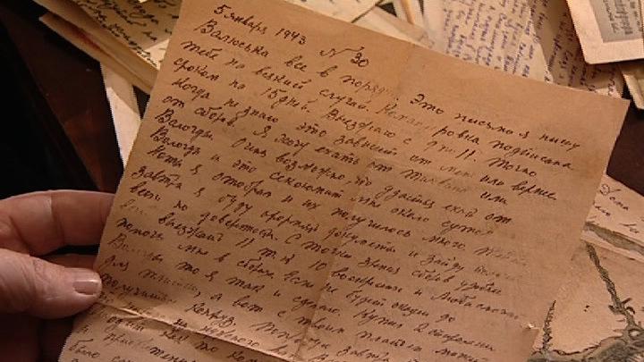 В Петербурге представили блокадные дневники ленинградцев