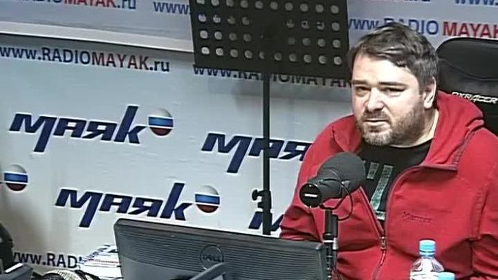 Сергей Стиллавин и его друзья. В центре внимания. Подростковая агрессия