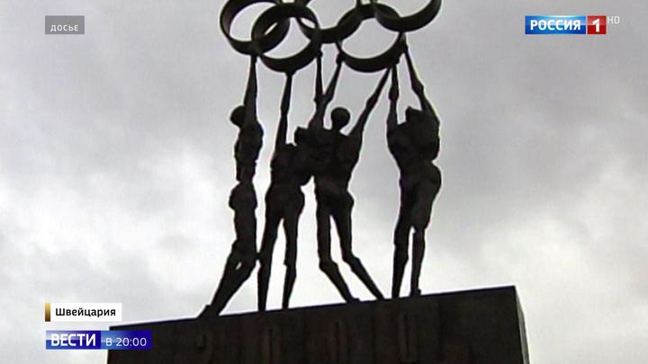 Игры в Пхенчхане: последняя надежда российских спортсменов – суд Лозанны