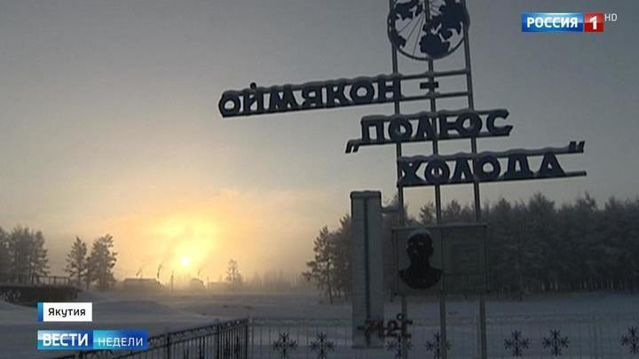 Is Yakutia the Coldest Region in Russia? The -60 Degree Weather Certainly Seems to Think So