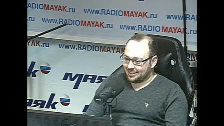 Сергей Стиллавин и его друзья. Одержимость в отношениях