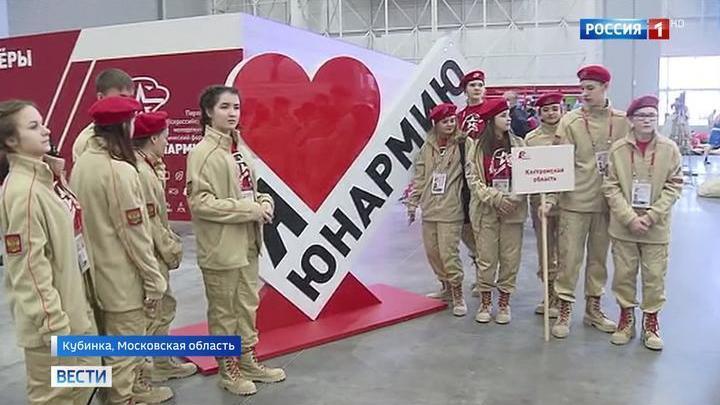 МиГ-35, барокамера и робототехника: юнармейцы смогут попробовать все