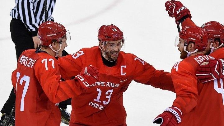Хоккей. Финал. Россияне нанесли поражение сборной Германии – 4:3