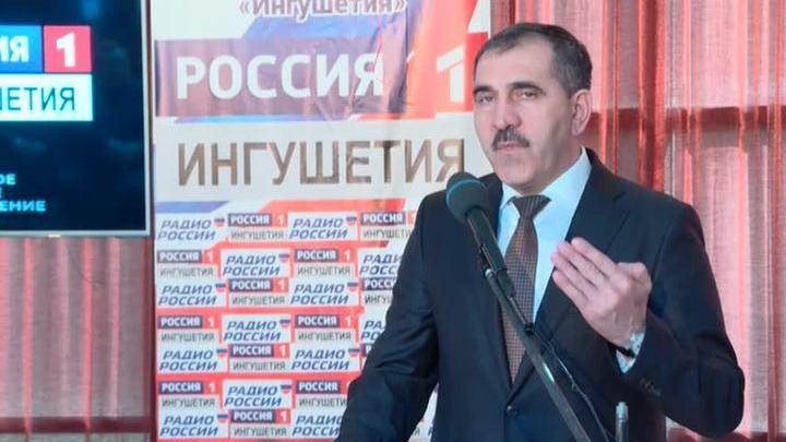 ВГТРК перешло на цифровое вещание в Ингушетии