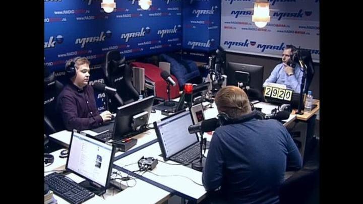 Сергей Стиллавин и его друзья. Нравится ли вам ваше нынешнее место жительства?