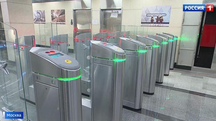 Три новые станции метро на севере столицы откроют уже в ближайшие дни