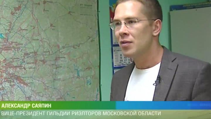Эксперт рынка недвижимости Александр Саяпин.