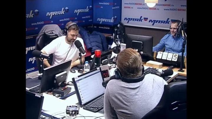 Сергей Стиллавин и его друзья. Доверяете ли вы человеку, у которого усы и борода?