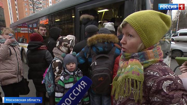 Жители подмосковного поселка оказались в транспортной блокаде