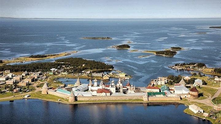 Президент учредил Фонд по сохранению и развитию Соловецкого архипелага