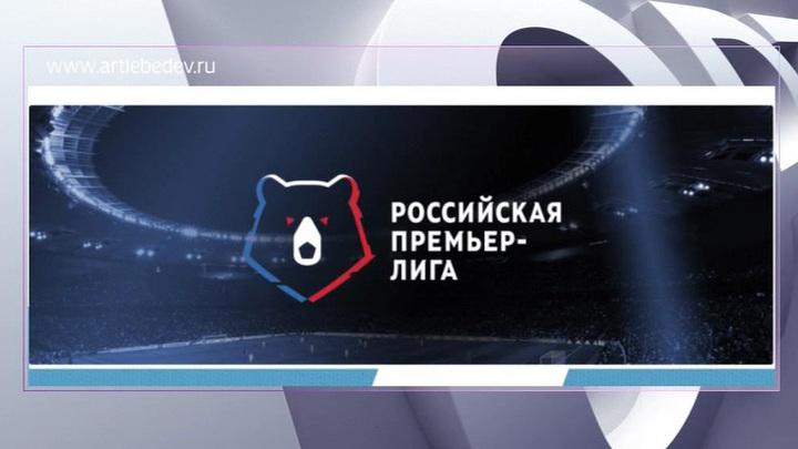 """""""Оренбург"""" и """"Алания"""" не получили лицензии для участия в РПЛ"""