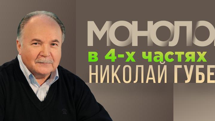 """К 25-летию театра """"Содружество актёров Таганки"""""""