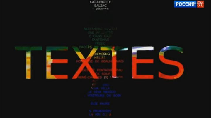 Фильм Жана-Люка Годара возглавил рейтинг критиков на Каннском кинофестивале