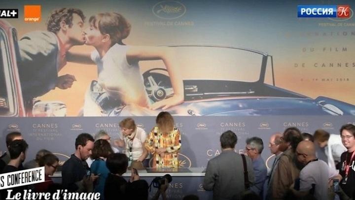 Фильм Годара получил восторженные отзывы критиков на Каннском фестивале