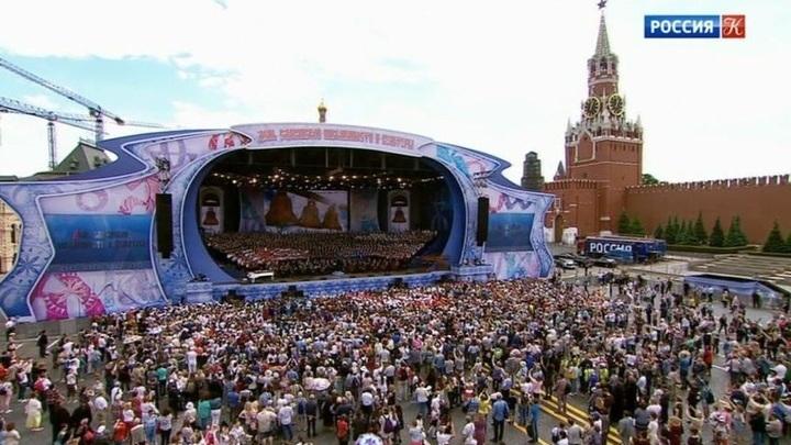 24 мая в России отметили День славянской письменности и культуры