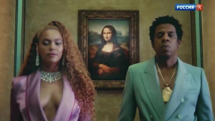 """Посетители Лувра смогут пройти """"Тур с Бейонсе и Jay-Z"""""""