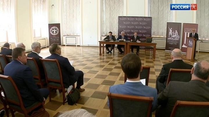 Прошло общее собрание Российского исторического общества