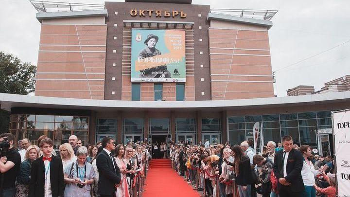 "Известна программа фестиваля ""Горький fest"""