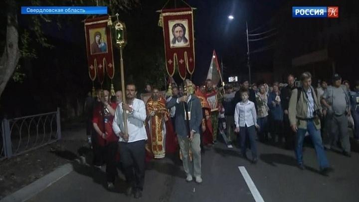 В Алапаевске почтили память родных Николая II
