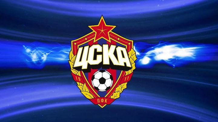 Эмблема футбольного клуба ЦСКА