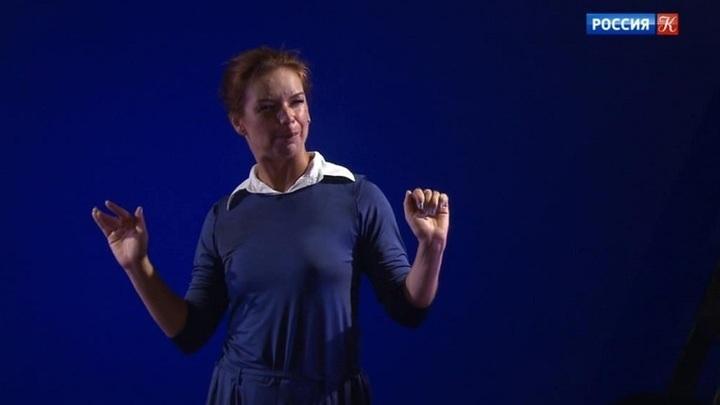Алиса Гребенщикова представила свой моноспектакль