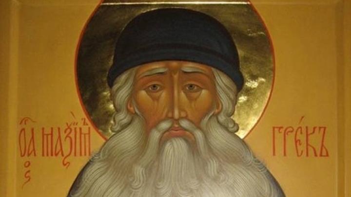 Максим Грек -  религиозный публицист, писатель и переводчик