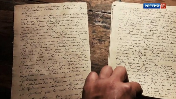 В Гатчине обнаружены рукописи, которые могли принадлежать перу Жан-Жака Руссо