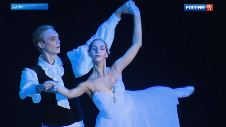 Краснодарский театр балета с гастролями в Сочи