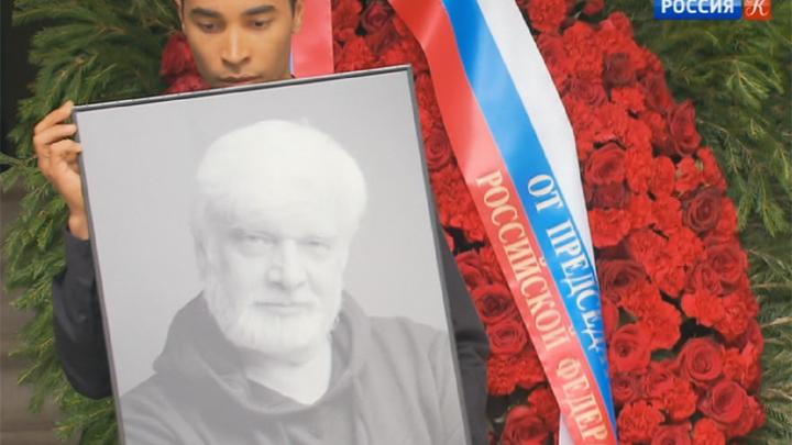 Дмитрия Брусникина похоронили на Троекуровском кладбище