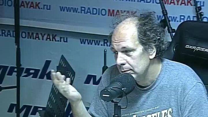 Сергей Стиллавин и его друзья. Вулканы на Земле и в космосе