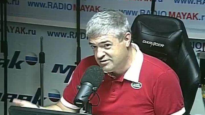 Сергей Стиллавин и его друзья. Экспедиция
