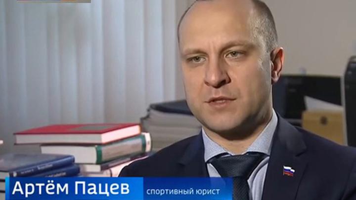 "Пацев Артём, юрист компании ""Клевер консалт"" (Clever-Consult)."