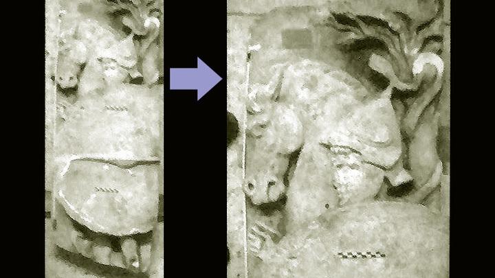 Фрагмент фриза с изображением воина