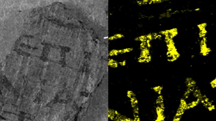 Сканирование свитков: рентгеновское сканирование показывает наличие свинца (справа)
