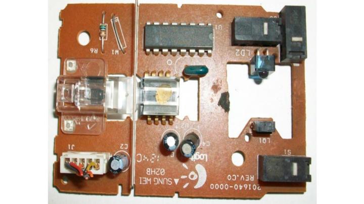 """Свой метод команда учёных опробовала на компьютерной мыши, точнее, её """"начинке"""". Переработка проходила при минус 119 градусах по Цельсию."""