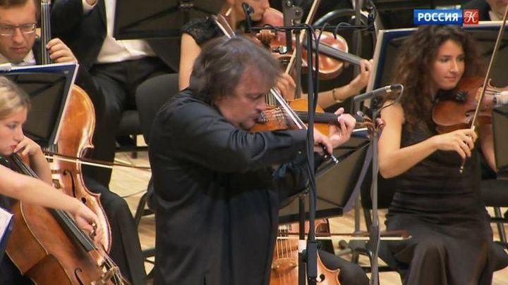 В Москве стартовал Большой фестиваль Российского Национального оркестра